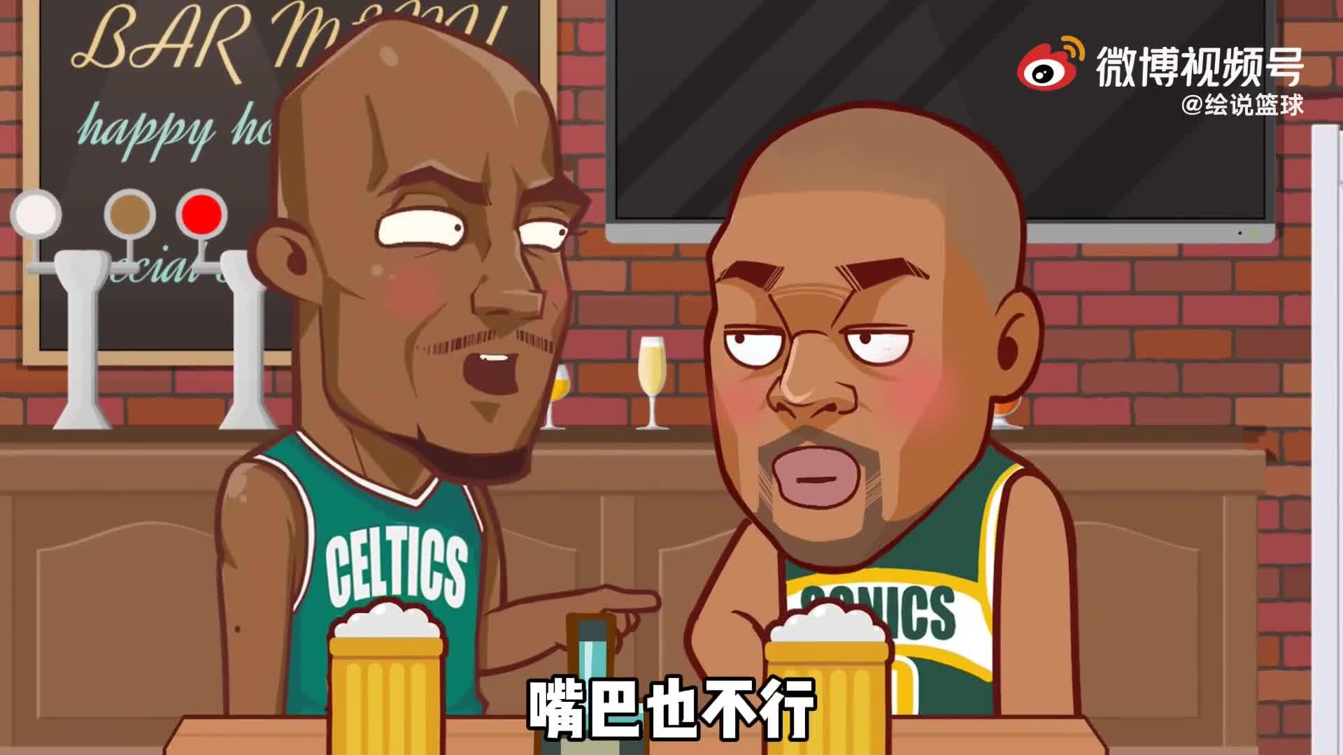 绘说篮球:新老球员垃圾话谁更强?