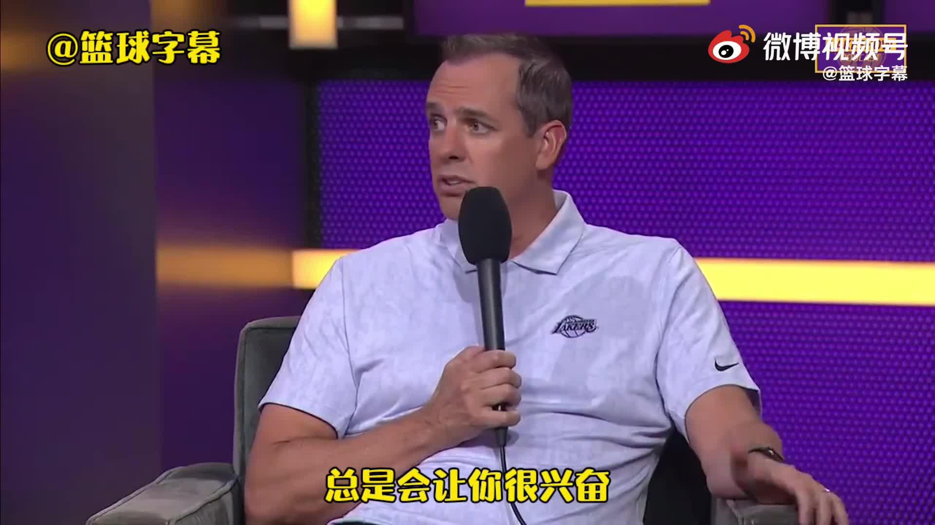 沃格尔:威少是终极竞争者 他唯一还未达成的就是冠军