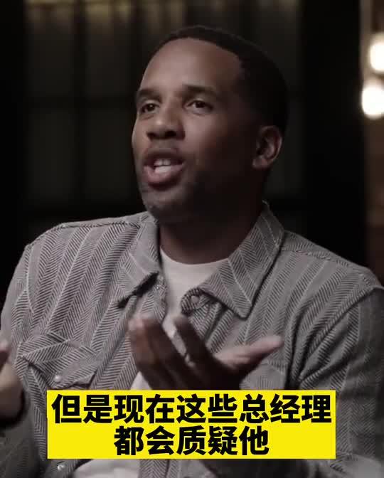 乐福谈科朗吉诺招其入选美国男篮:他就是想让人背锅 CTMD