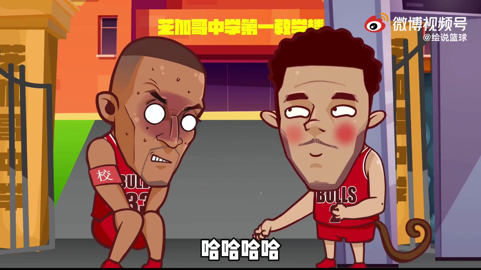 绘说篮球:公牛阵容不差!开赛期待一下