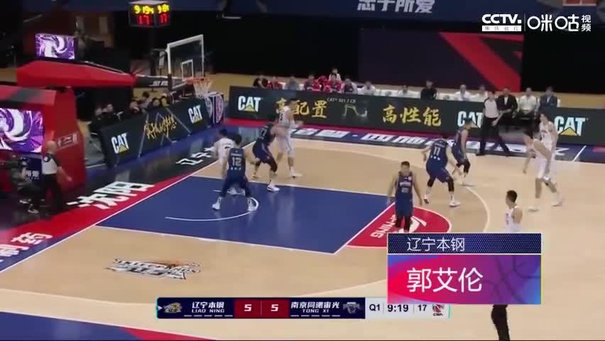 定个小目标拿一次MVP!郭艾伦揽下30分3板9助精彩集锦