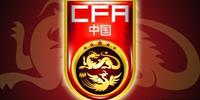 历届奥运会中国女足成绩 最好的结果是1996年