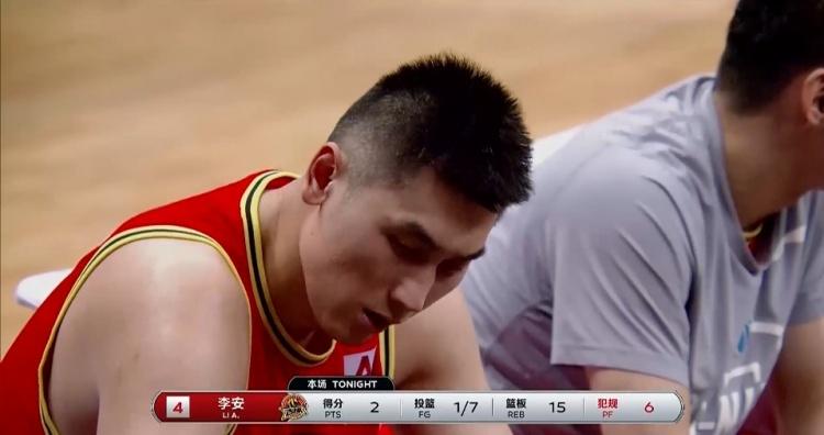 李安内部吉林队6名罪犯离场21分钟 7投1中得到2分15篮板