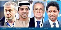147亿美元起!欧冠三大富豪包围皇马:暴发户的崛起和足球的变革
