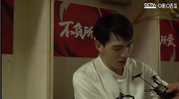 吴倩:我很兴奋能进入半决赛 但仍有比赛要打MVP 这是对我自己努力的认可
