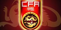 叙利亚教练谈国足:武磊非常具有威胁性 并公开指出中国队的缺点