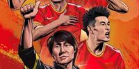 世界预赛12强第八个比赛日将在明年元旦举行