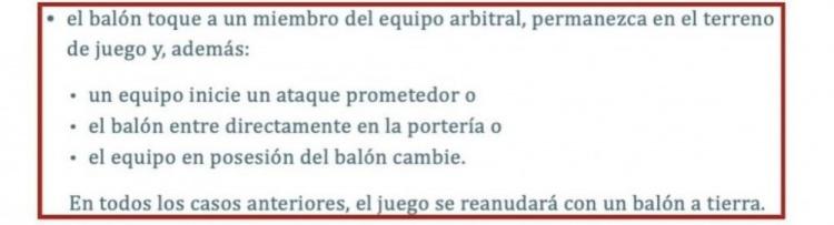 cuadrado重新发布了规则图表 以表达他对裁判判定巴西的第一个进球有效的不满