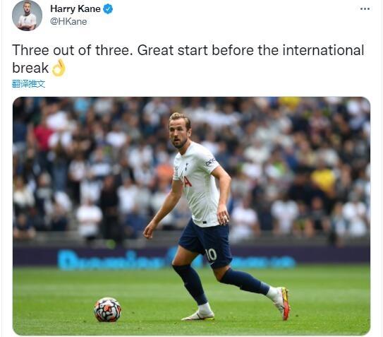 凯恩庆祝球队获胜:国际比赛日前的完美开局
