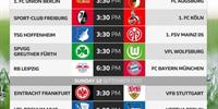 德甲菲尔特vs沃尔夫斯堡前瞻:狼堡处于连胜
