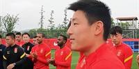 足球报:武磊因国足提前集训 将错过与巴萨等6场比赛