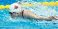 2021西安全运会游泳参赛人员名单