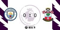英超战报:曼城主场0-0闷平南安普顿 斯特林进球被吹