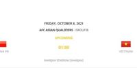 中國vs越南最新(bi)比賽時間何時 10月8日淩晨1點生死戰(da)打響