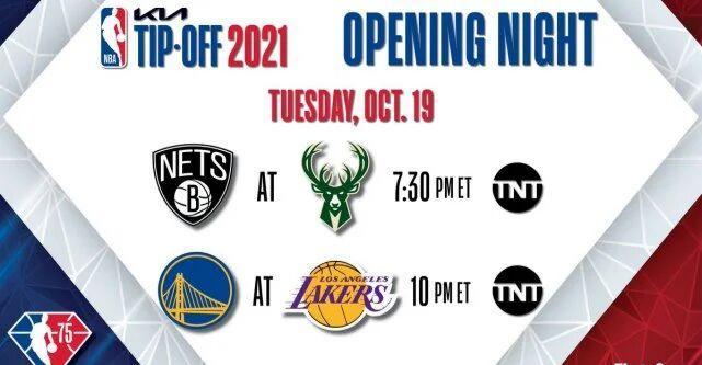 2021-22赛季NBA常规赛揭幕战
