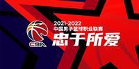 广东男篮vs上海男篮直播前瞻:易建联有望复出 杜锋李春江师徒对决