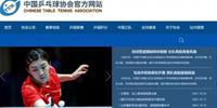 马龙许昕刘诗雯缺席休斯敦世乒赛 附国乒世乒赛大名单