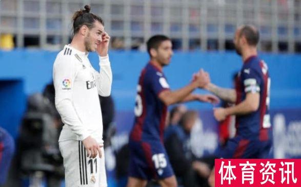 皇马西甲0-3惨败埃瓦尔,加西亚得分锁定胜局