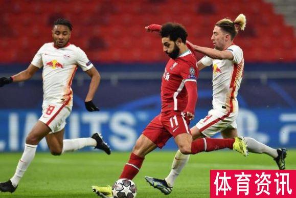 利物浦淘汰莱比锡欧冠晋级,马内进球锁定胜局