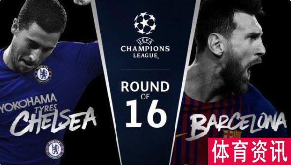 切尔西vs巴萨阵容已经确定:阿隆索和佩德罗上榜