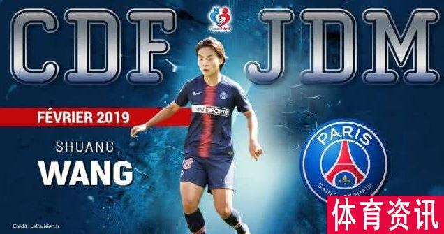 王寿彭被评为法甲最佳球员 连续四场比赛进球