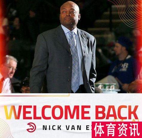 尼克·范埃克·塞尔正式加入老鹰队担任助教