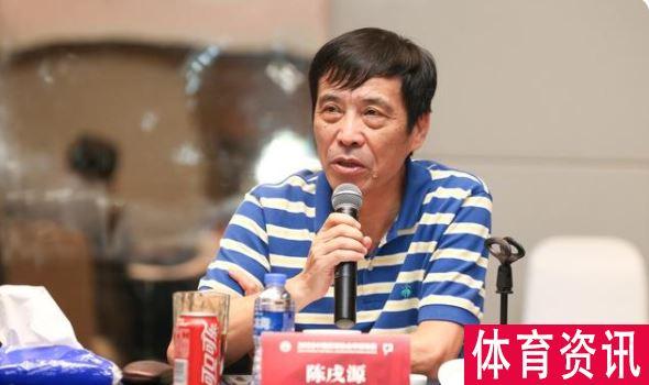 中国足协降薪正式公告最大限度执行