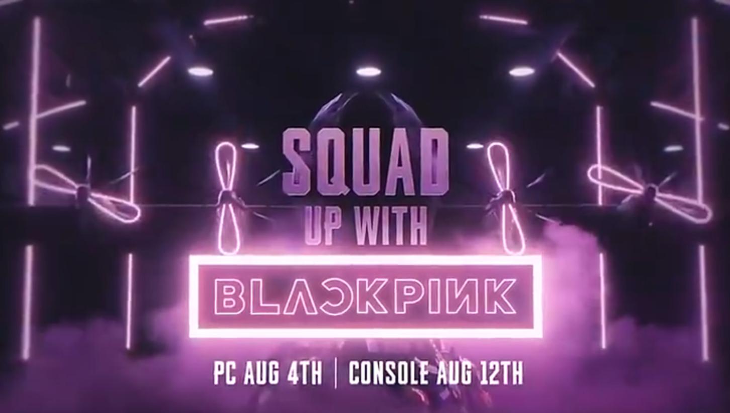 绝地求生官方:BLACKPINK链接皮肤将于8月4日上线