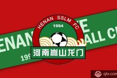中超预赛:河南庐山龙门vs山东泰山比分直播山东泰山攻防表现不错