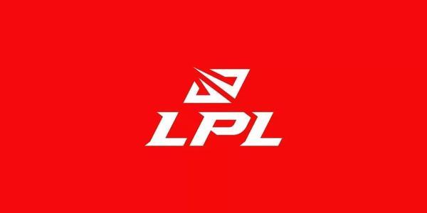 LPL结果:RA和EDG击败对手多因布 帮助FPX赢得两场比赛