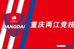 中超预赛:重庆两江田径vs河南庐山龙门预测两队都期待本赛季的首胜