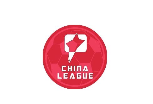 官方:新赛季 中甲4月24日揭幕战 武汉三镇对阵北京理工大学的揭幕战