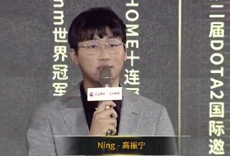 宁参加电子竞技中国年会:让电子竞技得到更多人的认可