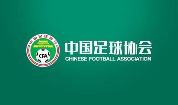 足球新闻:新的越位规定将在中国试行?以中国足协官方声明为准