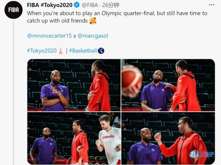 认识老朋友!国际篮联正式拍摄了卡特和肖佳赛前的对话照片
