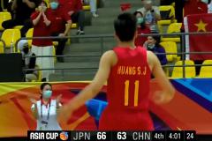 中国女篮无缘亚洲杯冠军 暂停不及时成丢冠关键