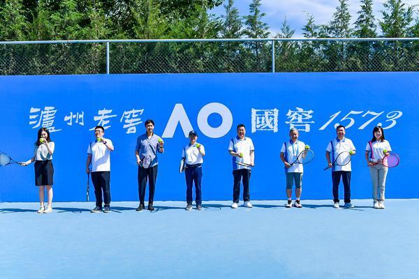 2021澳网中国业余挑战赛北京站