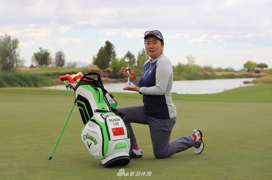 刘瑞欣赢LPGA二级赛第六冠