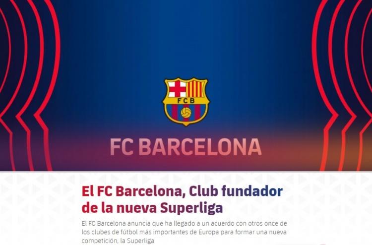 巴塞罗那官方:确认加入欧洲超级联赛