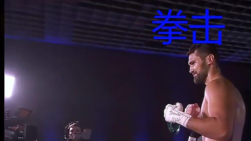 让你们看看泰森二号,拳击界的高手比赛