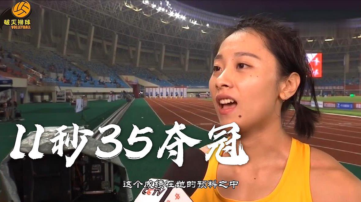 贺电!全国田径锦标赛女子100米决赛,葛曼棋11秒35夺冠