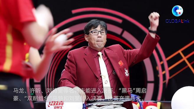 全球连线 乒乓练兵 精彩不停