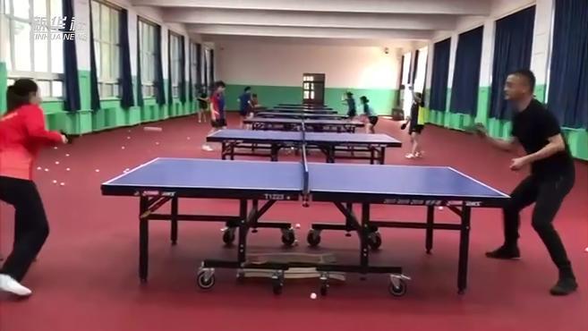快乐乒乓 把奥运冠军拉回同一起跑线