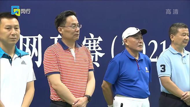 水井坊杯·城市网球赛上海站在闵行挥拍开打