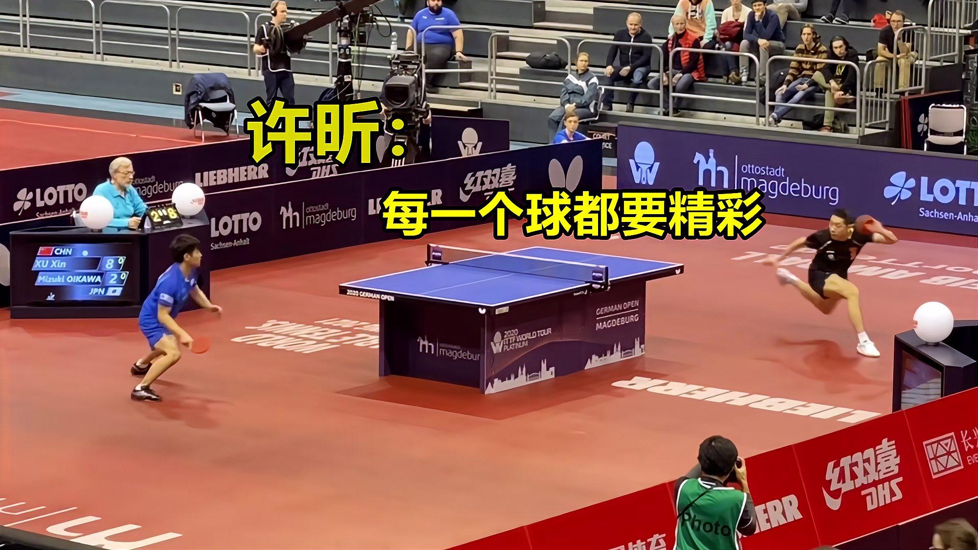 这就是乒乓球的魅力,许昕的每一个球都是经典,观众掌声此起彼伏