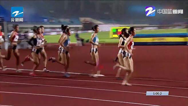 2020全国田径锦标赛第一比赛日集锦(一)