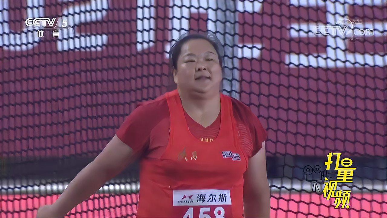 全国田径冠军赛:王峥获得女子链球金牌 体育世界