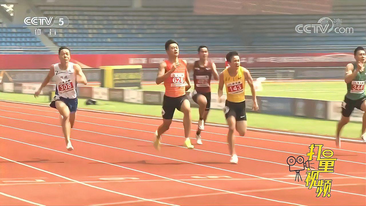 全国田径冠军赛:百米名将成熟稳定 体育新闻