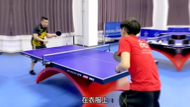 60秒会打乒乓球03:打球穿什么有讲究