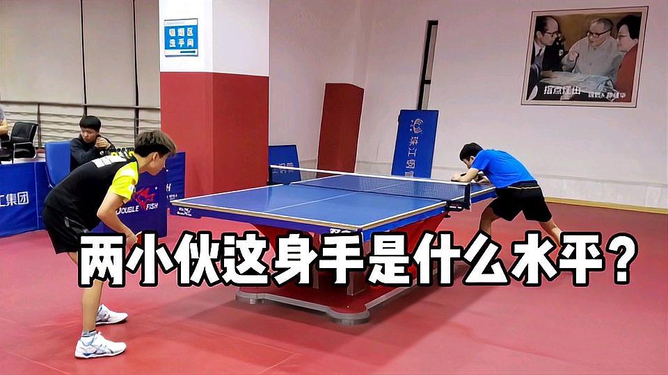 两小伙这身手是什么水平?小区乒乓球大爷恐怕都不是他们的对手